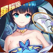 九州异闻录(星耀版)v1.0.0 安卓版