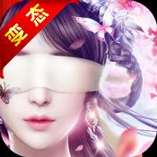 青丘白凤九(星耀版)v1.0 安卓版