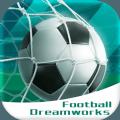 足球梦工厂图标