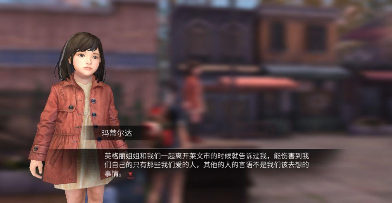 【明日之后】北陆城市的7大线索,红衣小女孩竟是……