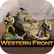 二战前线:西部前线图标