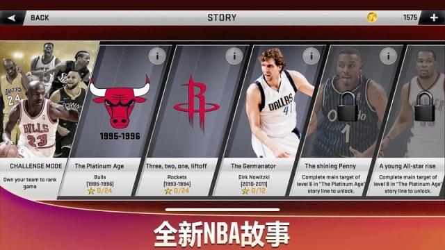 NBA2K20破解版游戏截图