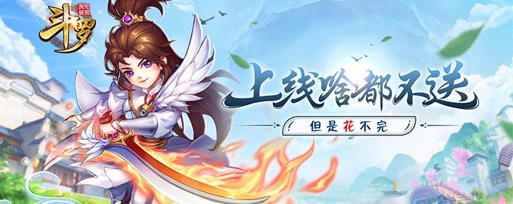 斗罗:虎皇传说(BT版)