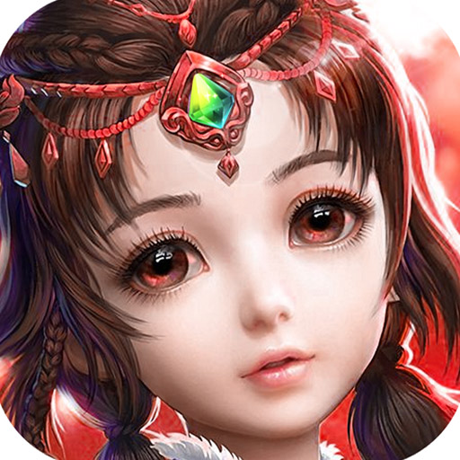幻想仙侣(官方版)