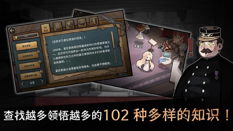 迈哲木:歌剧魅影宣传图片
