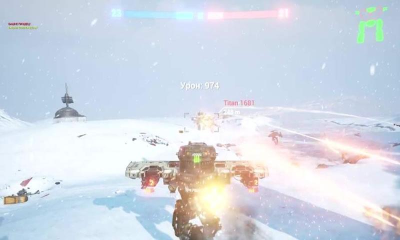 战斗泰坦游戏截图