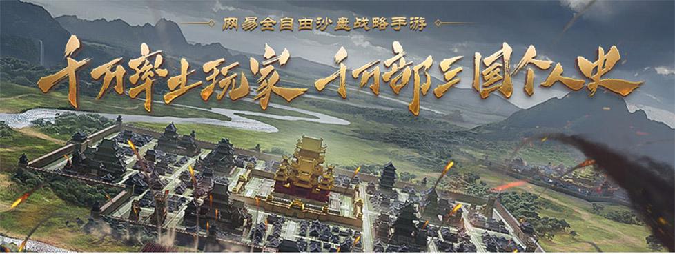9月18日征服赛季XP武将更新预告