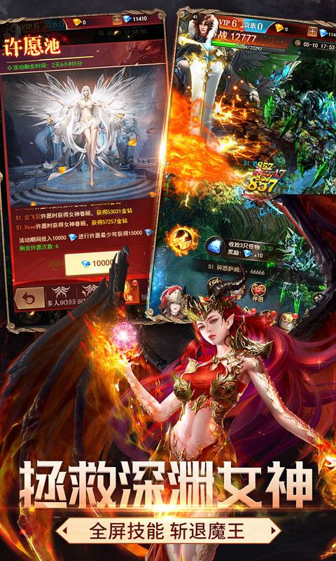 龙魂猎手游戏截图