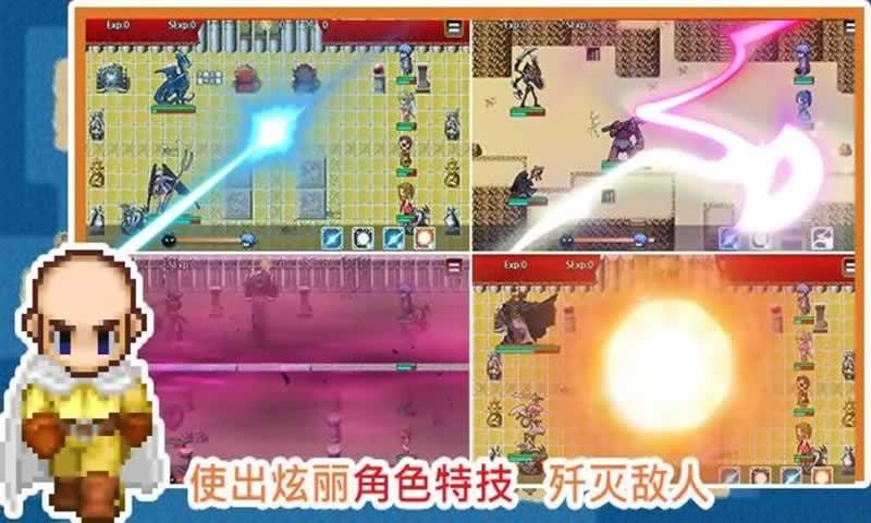 无限技能勇者手游游戏截图