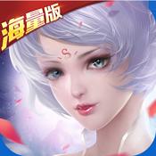 情剑奇缘(海量版)