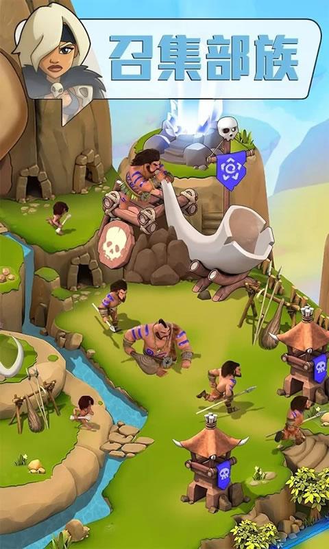 野蛮时代:大酋长之战游戏截图
