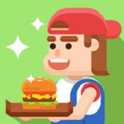 閑置漢堡工廠