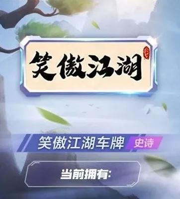 【跑跑卡丁车】金秋狂欢爆料第二弹,永久赛车、10000酷币海量福利