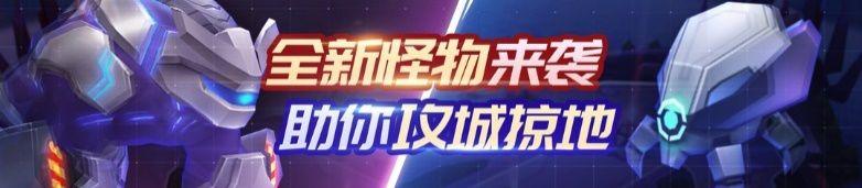 """【时空召唤】《重磅更新》:时空召唤""""天启降世""""燃战全新版本  官方 综合"""