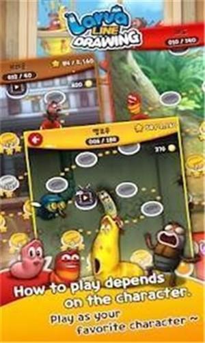 幼虫绘图游戏截图