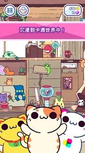 小偷猫卡通新纪元游戏截图