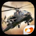 3D直升机-炮艇战图标