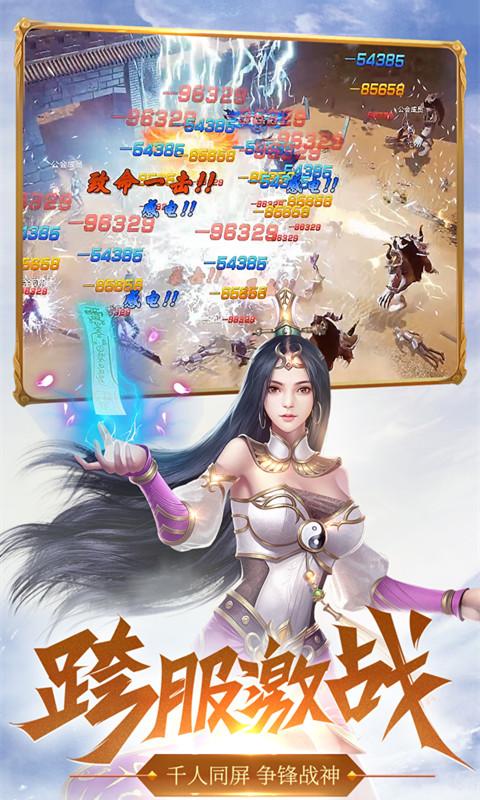 毒技能+999级游戏截图