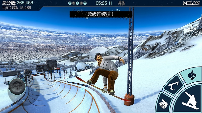 滑雪板盛宴无限金币版游戏截图