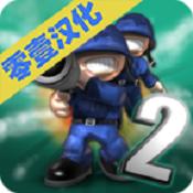 小小大战争2(Great Little War Game 2 FREE)图标