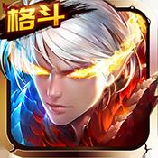 格斗刀魂(BT版)
