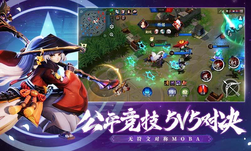 决战!平安京(二周年)游戏截图