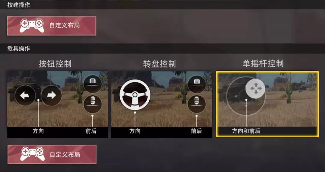 【王牌战争:文明重启】(11月1日新版本)标尺已经有了,陀螺仪还会远吗