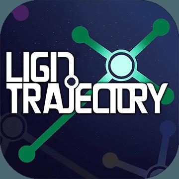 光之轨迹连接奇幻世界图标