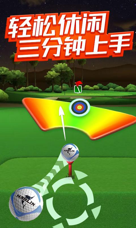决战高尔夫宣传图片