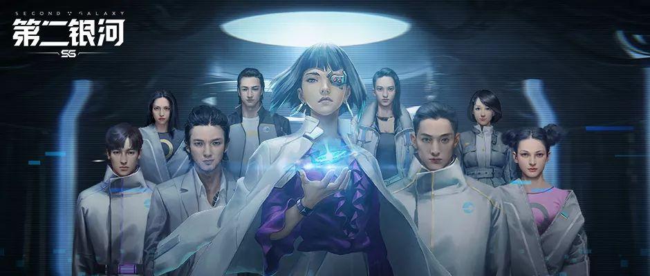 【第二銀河】記錄者神廟丨晨曦:分裂和重生