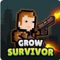 成长的幸存者图标