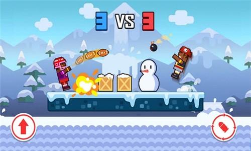 双人射击大对决破解版游戏截图
