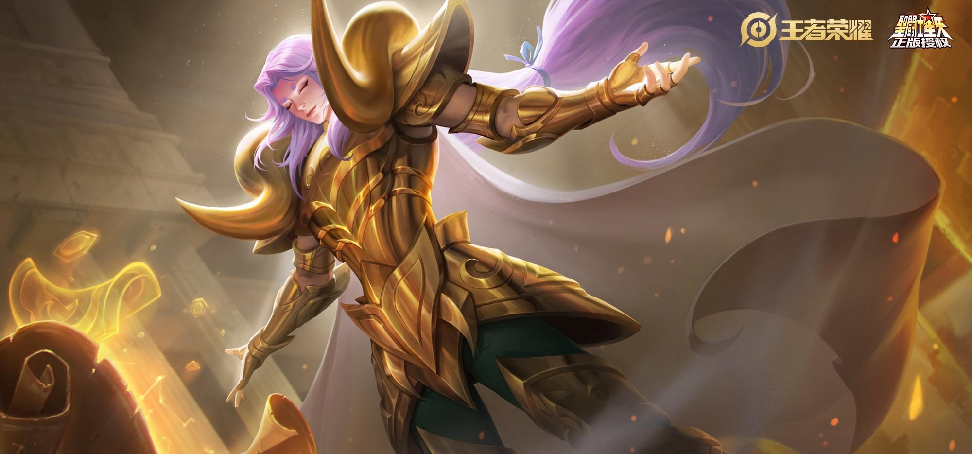 【王者榮耀】新皮膚爆料丨一個技能三種形態,猜猜這位圣斗士是誰?