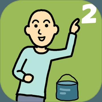 乞丐养成游戏2图标