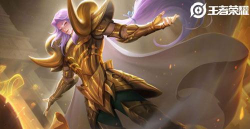 【王者榮耀】新傳說皮膚:張良-黃金白羊座來遼! 燃燒吧,小宇宙!