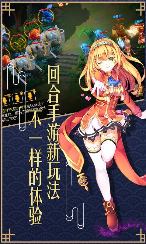 魔法门传说(官方版)游戏截图