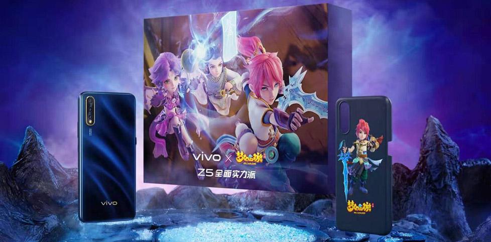 游戏爱好者的福音!vivo Z5 &《梦幻西游》手游限量联名礼盒推出