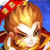 逍遙仙語(星耀版)