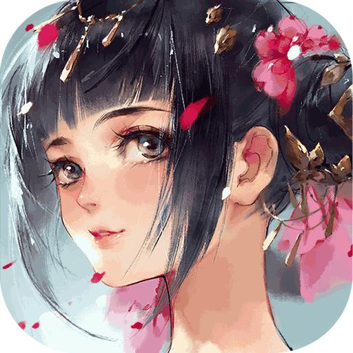 花与剑图标