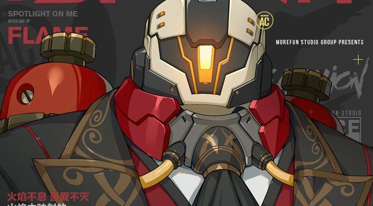 【王牌戰士】11月21日更新公告圖標