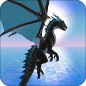 龙模拟器3D图标
