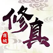 修真灵域(商城版)