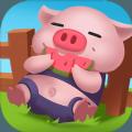 开心养猪场破解版图标