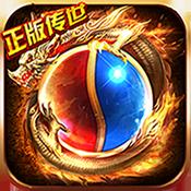 传奇世界之仗剑天涯(BT版)v1.0.0 安卓版