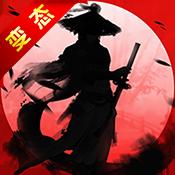 水浒大乱斗(商城版)