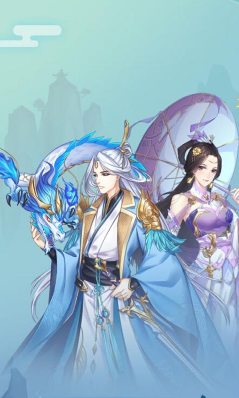 陈情江湖游戏截图