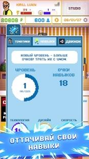 游戏开发模拟器中文版游戏截图