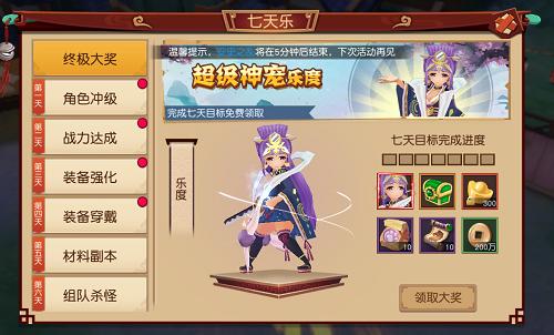 最新国漫神话冒险巨作《魔神快打》今日震撼首发!