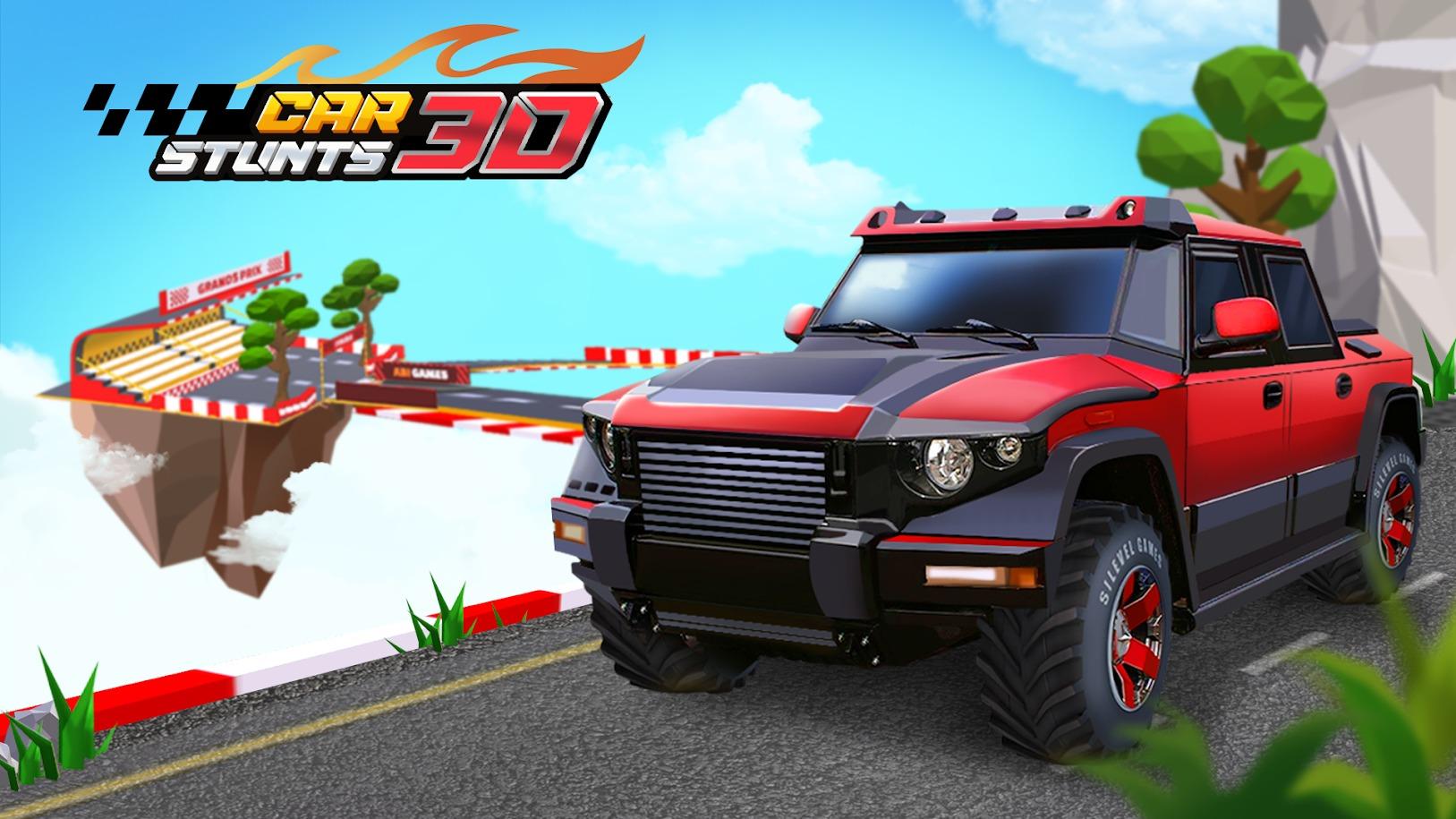 汽车特技3D宣传图片