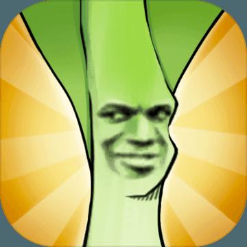 韭菜先生大作战图标